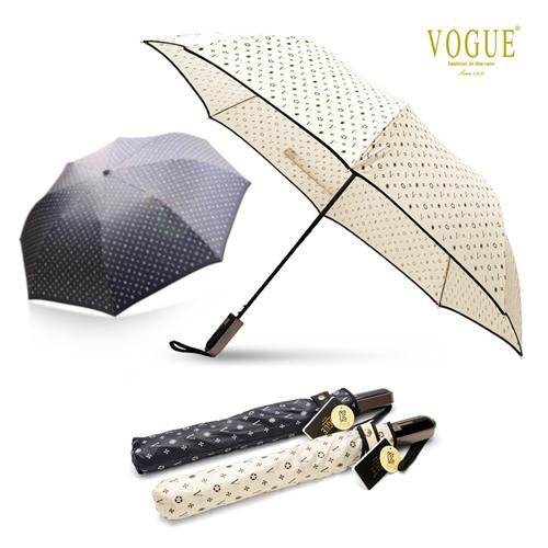 보그 2단 스트리아 우산