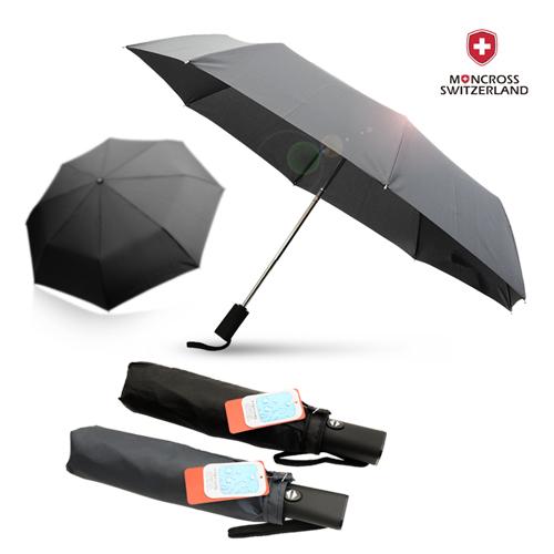 몽크로스 3단 전자동 솔리드 우산