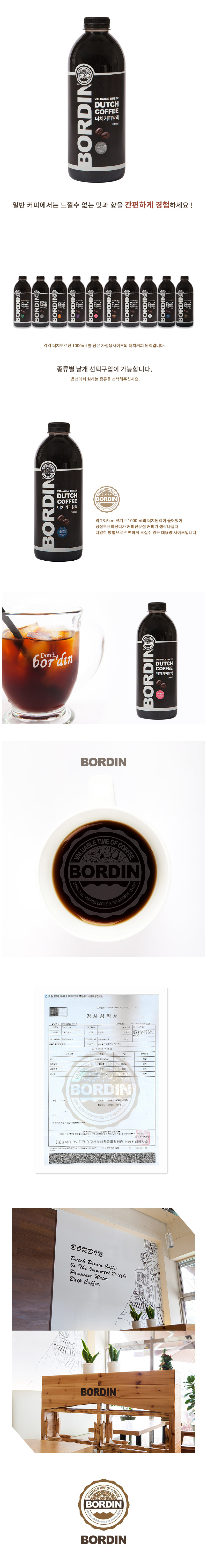 bordin-1000ml6_03.jpg