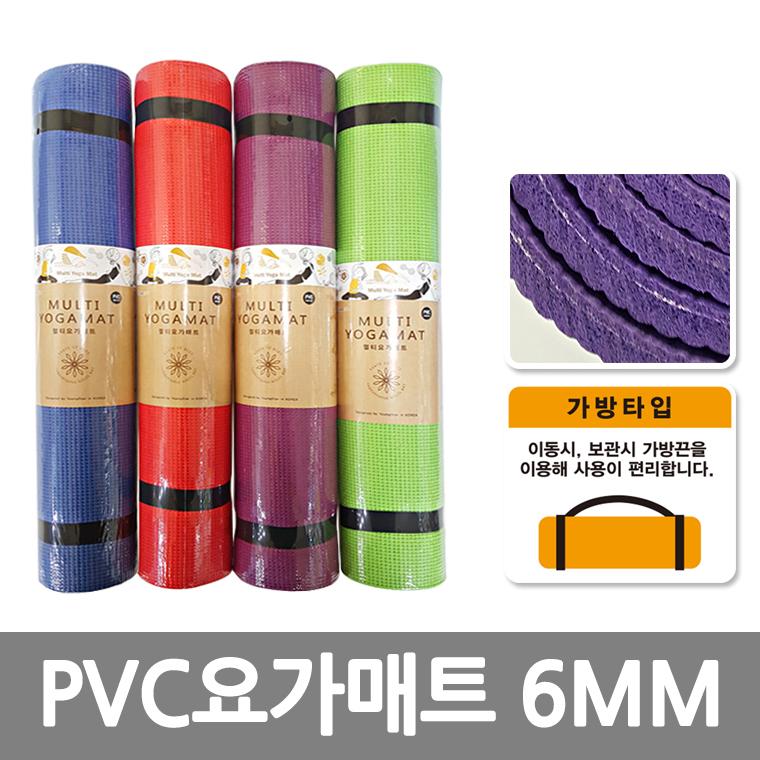 PVC요가매트/6MM /8809105116973