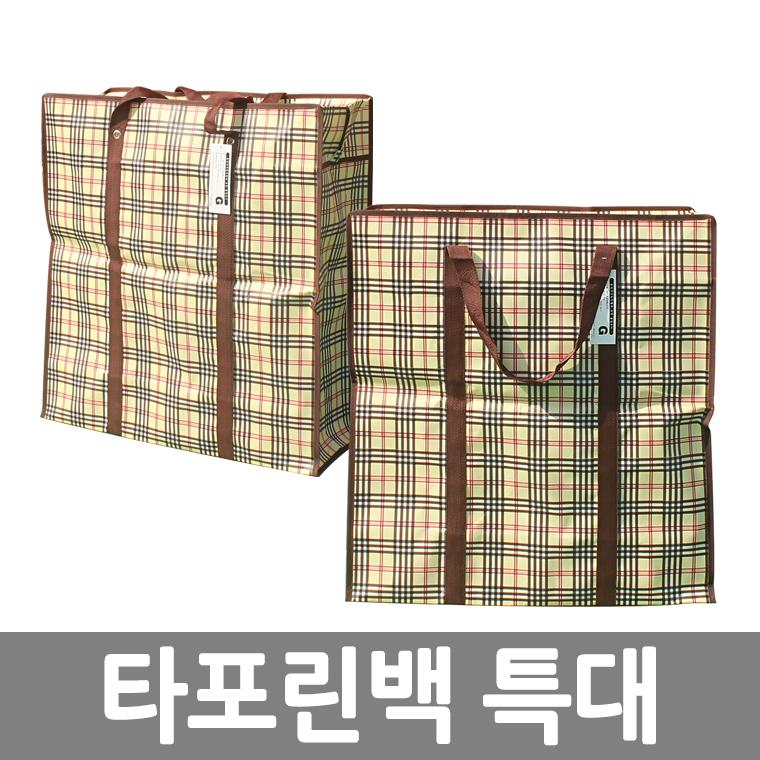타포린백/특대/8809105118304