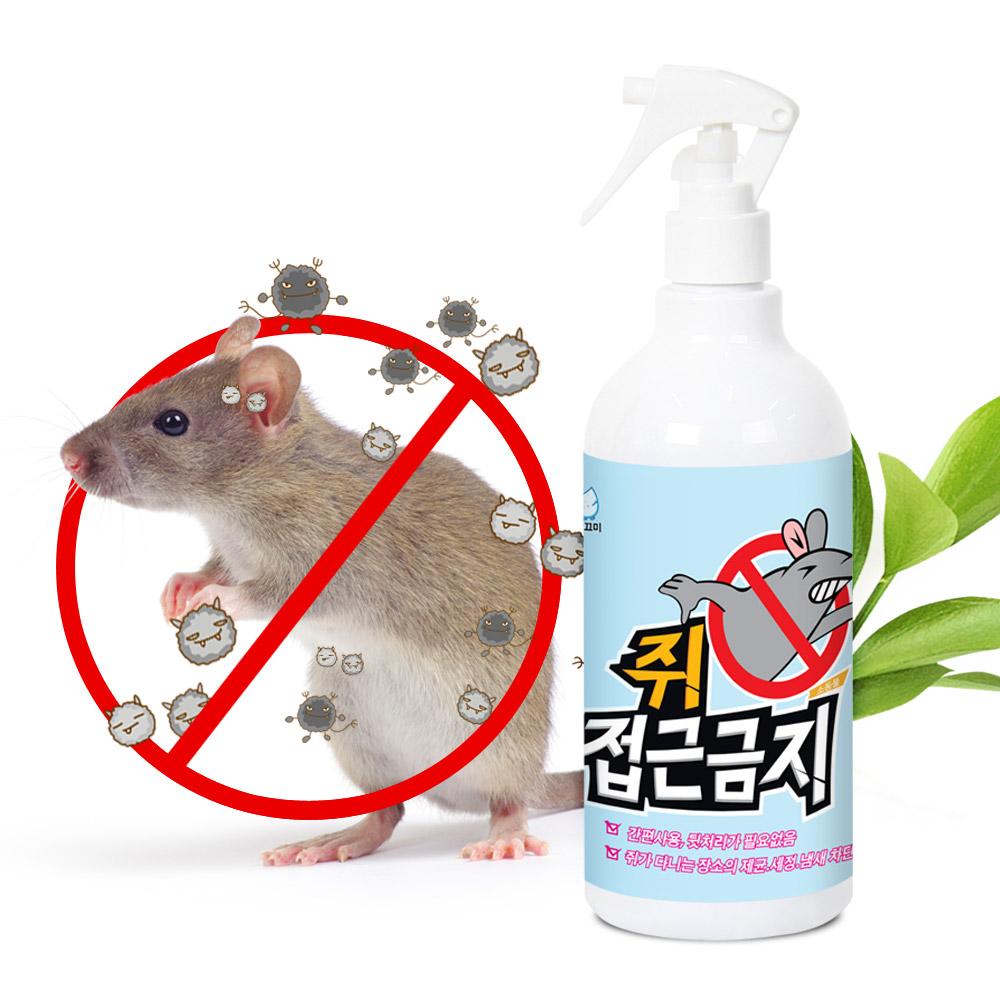 쥐 접근금지 500ml_본품