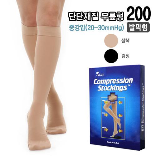 [도고200]도고 렉스타 압박스타킹 무릎형(발막힘)불투명 단단재질(20-30mmHg)