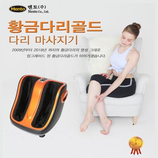 [멘토] 업그레이드 황금다리골드 다리안마기MT-22G