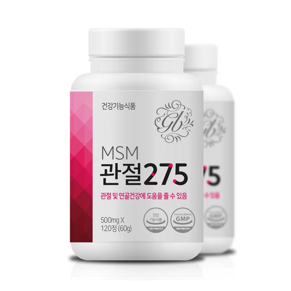 MSM관절275 500mg X 120정 (60g)