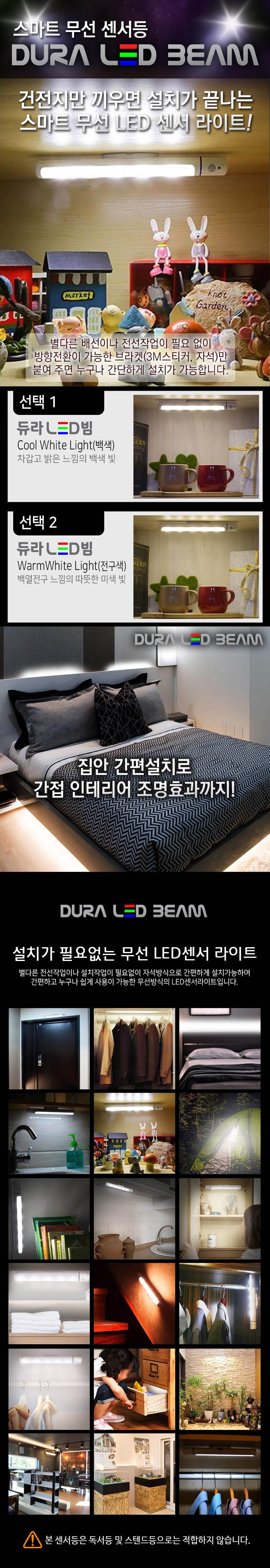 LED_1_D.jpg