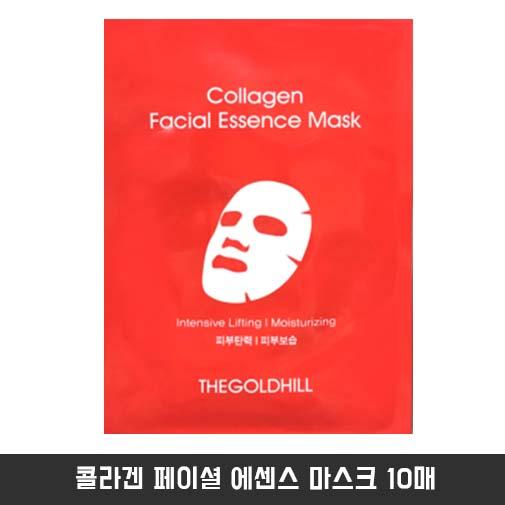 콜라겐 페이셜 에센스 마스크 10매
