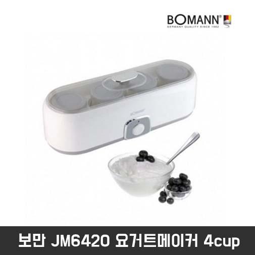 보만 JM6420 요거트메이커 4cup