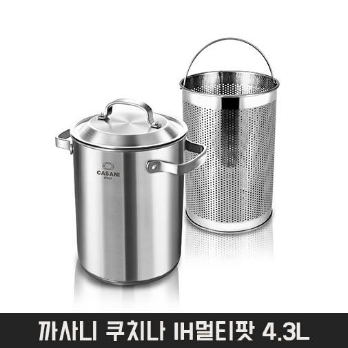 까사니 쿠치나 IH멀티팟 4.3L