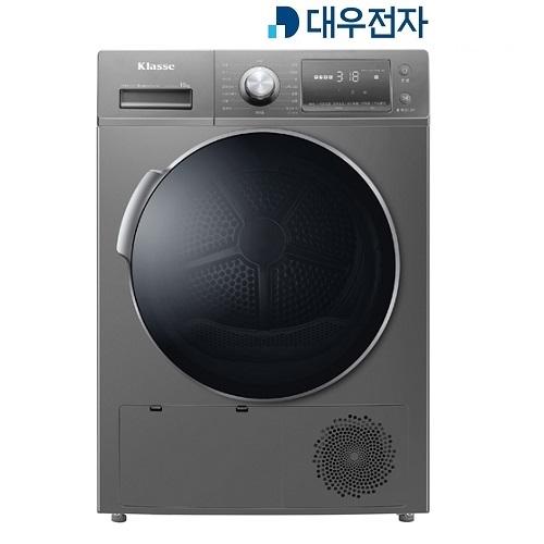 [한정특가]대우 클라쎄 인버터 히트펌프 건조기 10KG DWR-10MCDCH