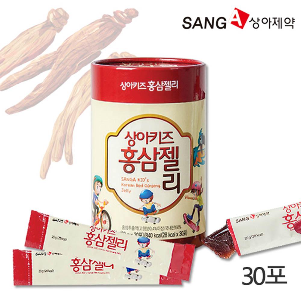 상아제약 상아키즈 홍삼젤리