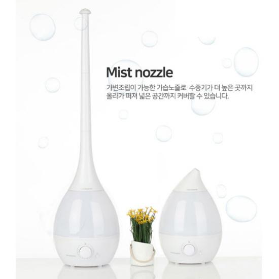 [코코젤리] LED 물방울 가습기 RR-H826