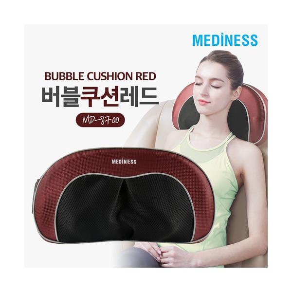 [메디니스] 목베개 쿠션 마사지기 안마기 버블쿠션 레드 MD-8700