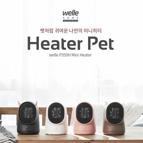 [벨레] 히터펫 온풍기 PTC 히터