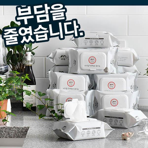 아기숲 천연펄프 물티슈 캡형 200매 * 15팩