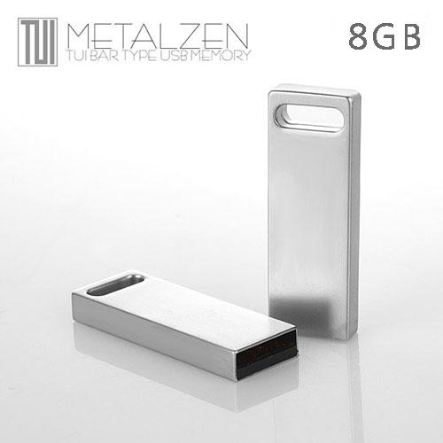 투이 메탈젠 USB 메모리 8G
