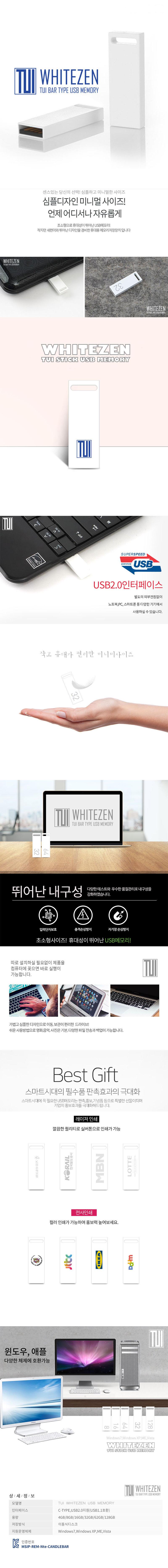 tui-white-d.jpg