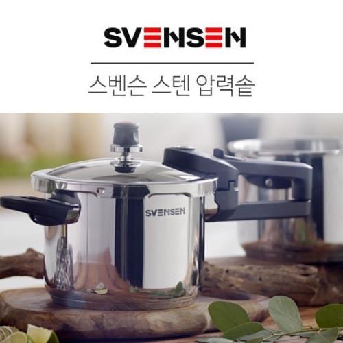 스벤슨 IH 인덕션 압력솥 2.7L PKP-SV1830