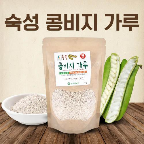 [알뜨랑농원] 작두콩 건비지 140g