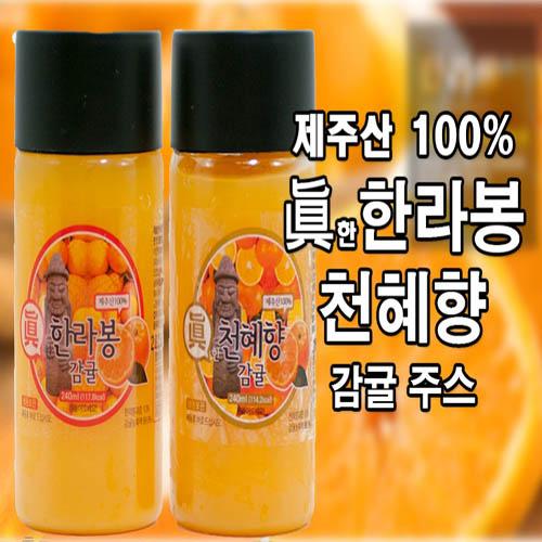 100% 제주산 한라봉 주스 7개+천혜향 주스 7개