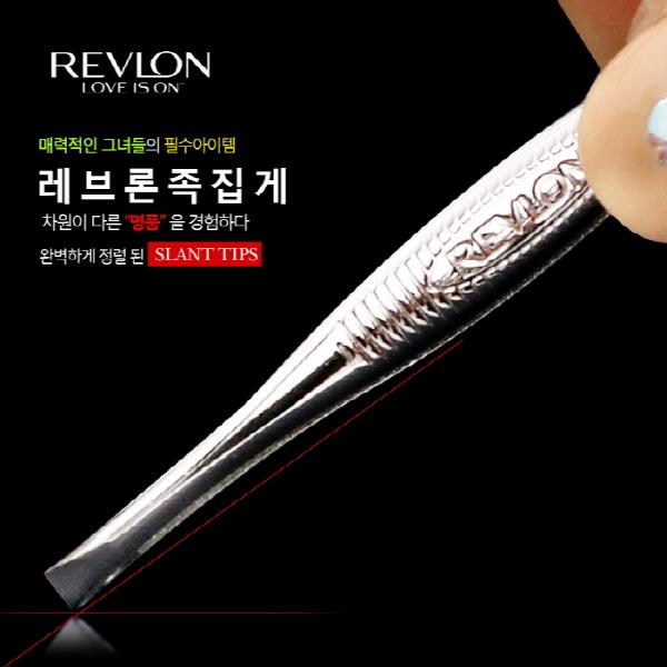 [REVLON] 명품 레브론 족집게 1+1+1