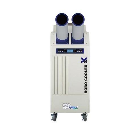 [나우이엘] 산업용 이동식 에어컨 NEC-2015D(6,000kcal/Hr(2인용))
