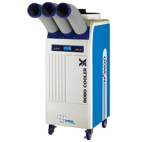 [나우이엘] 산업용 이동식 에어컨 NEC-3015D(7,000kcal/Hr(3인용))
