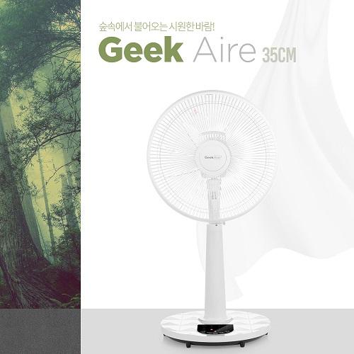 [Geek] 긱14인치 전자식 리모컨형 선풍기 SGF-9014R