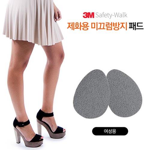 3M 제화용 미끄럼방지 패드 여성화 1set