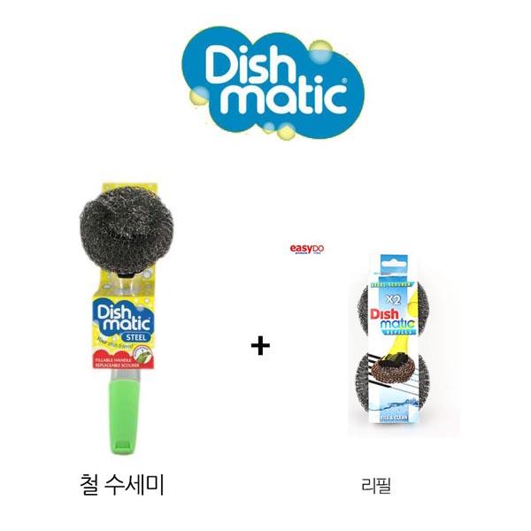 Dishmatic 철손잡이 수세미+리필2개