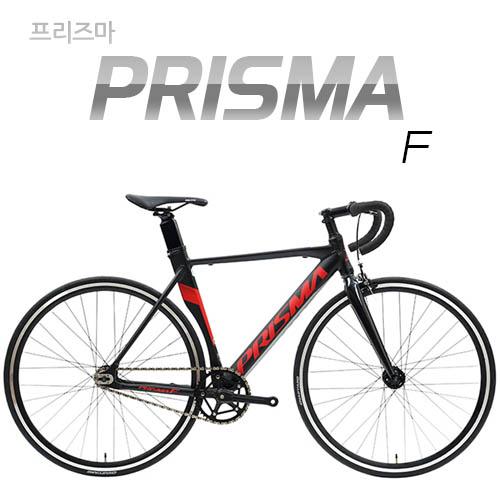 [지오닉스] 2019 뮤트 FIXIE 700C 프리즈마 F 1단