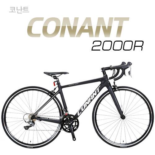 [지오닉스] 2019 코난트 로드 700C 2000R-CLARIS 16단