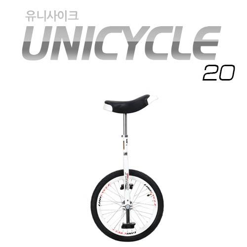 [지오닉스] 2019 스페셜 유니사이클 20 외발자전거 1단