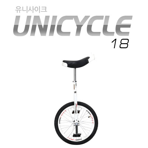 [지오닉스] 2019 스페셜 유니사이클 18 외발자전거 1단