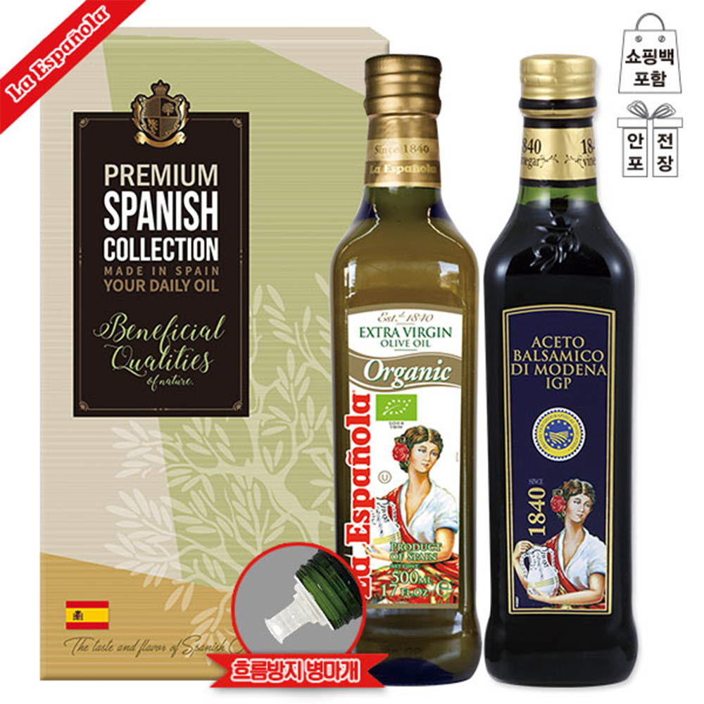 (스페인직수입)에스파뇰라 유기농올리브유 발사믹식초(2종)