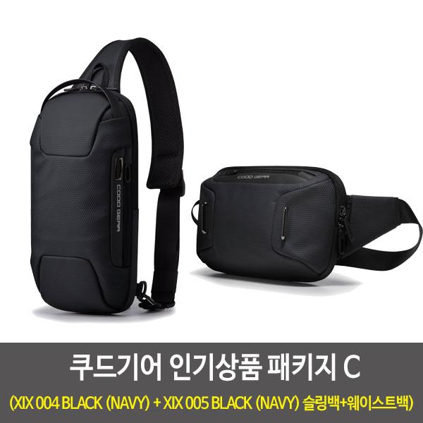 쿠드기어 인기상품 패키지 C (XIX 004 BLACK (NAVY) + XIX 005 BLACK (NAVY) 슬링백+웨이스트백)