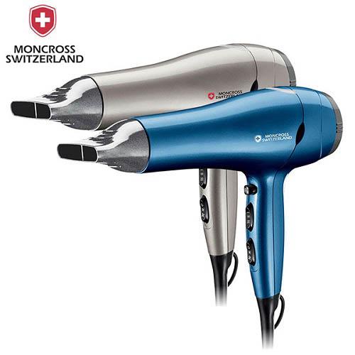 [스위스 몽크로스] 프로페셔널 헤어 드라이기 MDR-2600B/1600S
