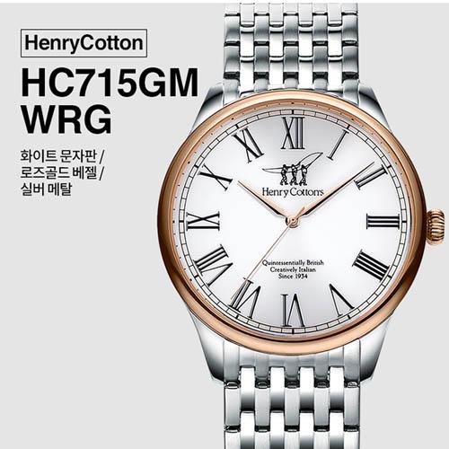 헨리코튼 2019년 신상품 손목시계 HC715GM-WRG