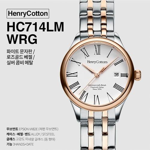 헨리코튼 2019년 신상품 손목시계 정품 HC714LM-WRG