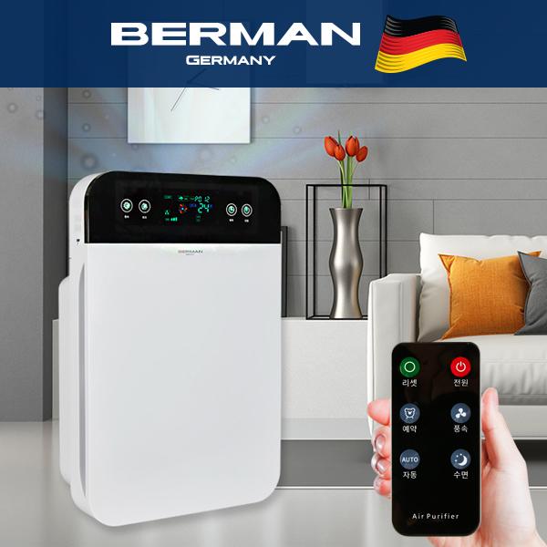 독일 베르만 최신형 스마트 공기 청정기