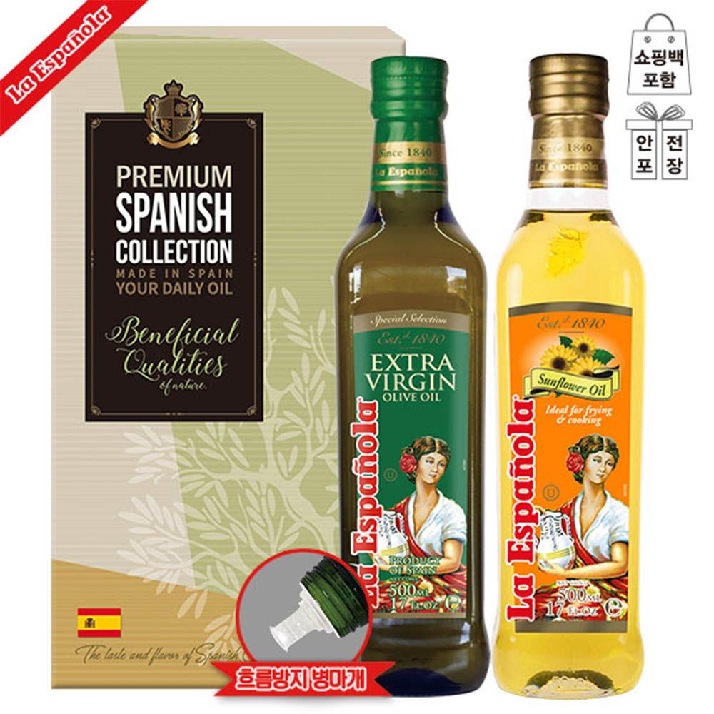 (스페인직수입)에스파뇰라 올리브유 해바라기유(2종)