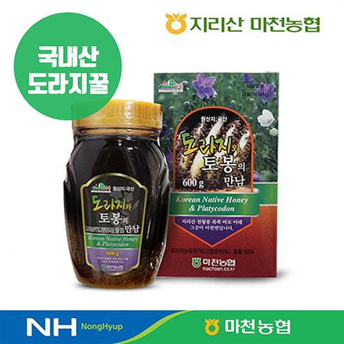 마천농협 지리산 도라지와 토봉의 만남 1.2kg(병)