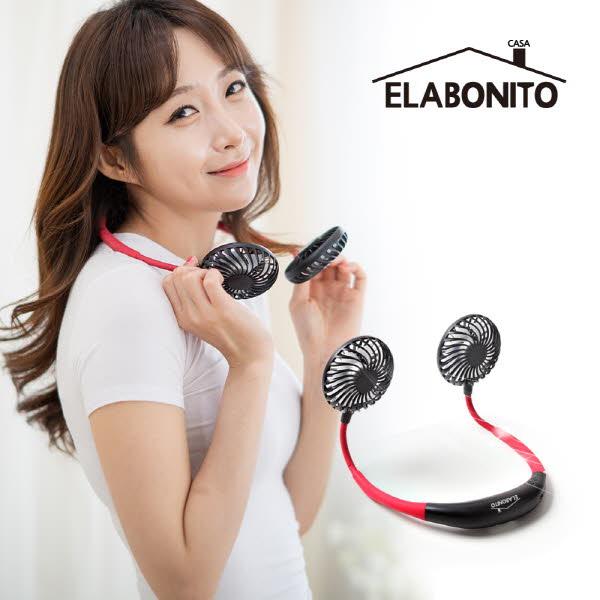 엘라보니또 넥밴드 LED 듀얼미니선풍기(BNBN-100S)