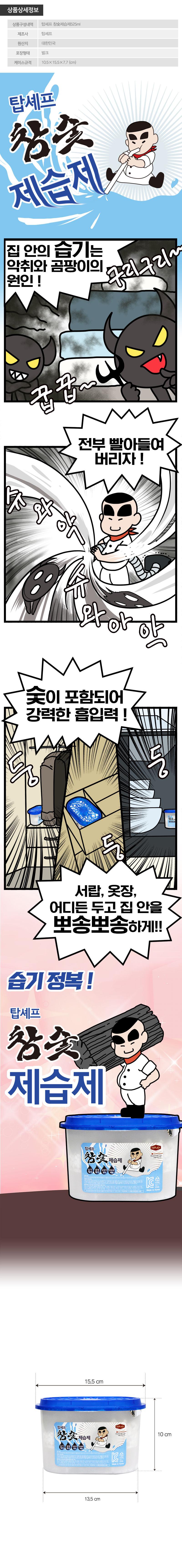 ubkorea_5_d.jpg