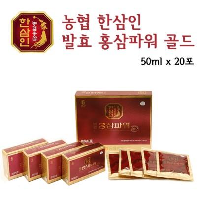 [한삼인] 발효홍삼파워골드 50ml*20포