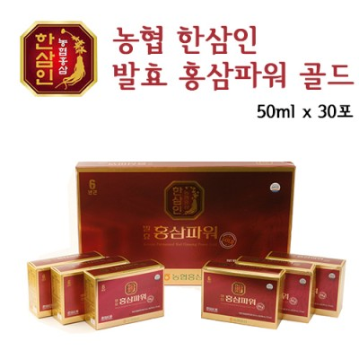 [한삼인] 발효홍삼파워골드 50ml*30포
