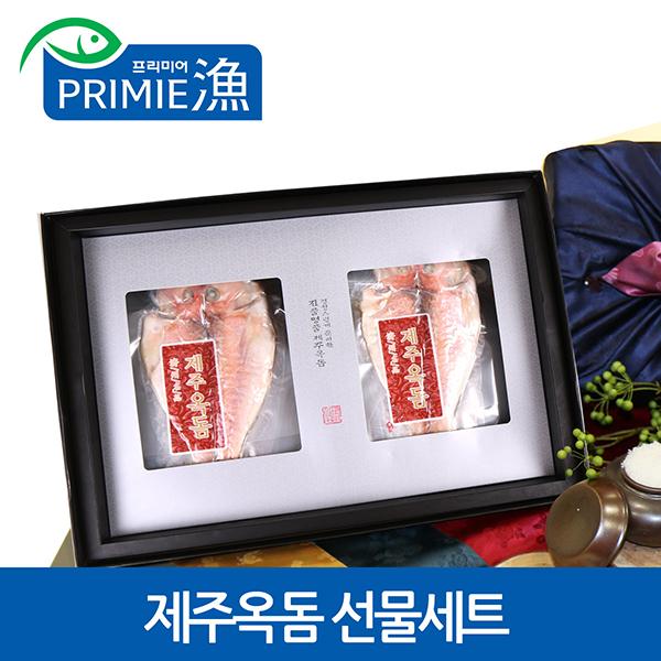 [면세]제주 옥돔 1.3kg(5~6미 사이즈)(2019 추석)