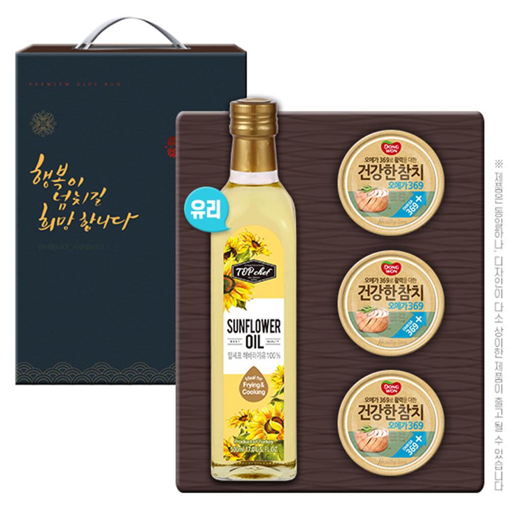 탑셰프 해바라기유 동원참치3P(4종)