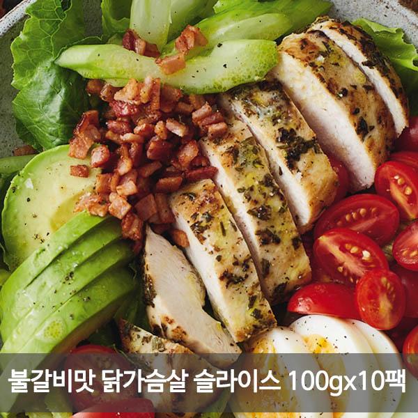 국산닭으로 만든 불갈비맛 닭가슴살 슬라이스 100gx10팩
