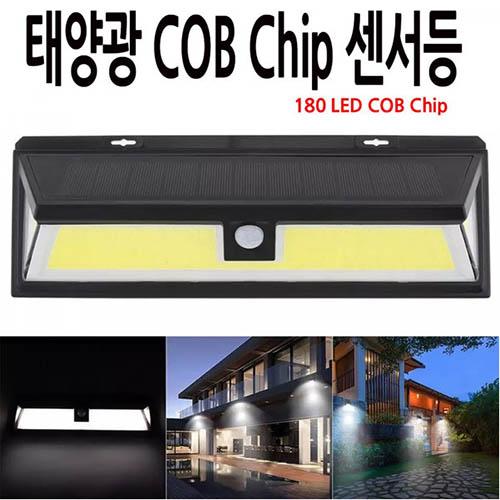 COB 태양광 센서등 벽등 계단등 정원등 L119